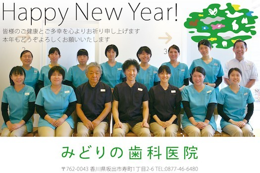 1-forweb_周囲カット.jpg